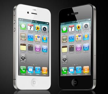 iPhone 100608_at_4.36.02_pm0.jpg